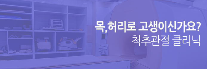 질환슬라이드_상